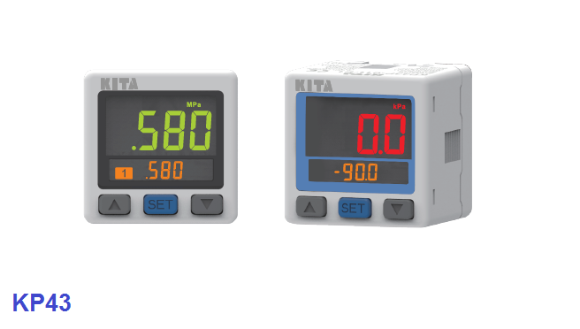 Digital pressure sensor KP43